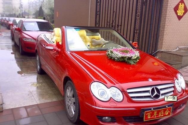 婚庆庆典租车