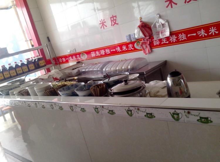 卫生整洁的操作台