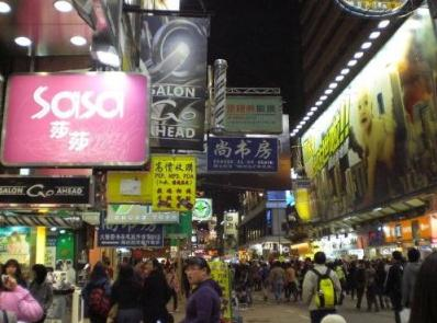 香港买化妆品实用小贴士_旅游资讯_西安风采