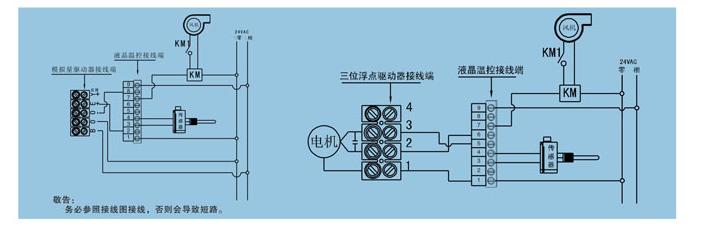 比例积分温度控制器_液晶温控器_陕西慧宇机电设备