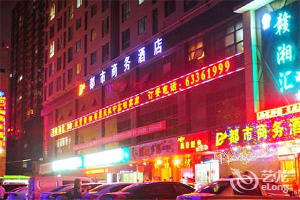 西安旅游酒店-都市商务酒店报价详情