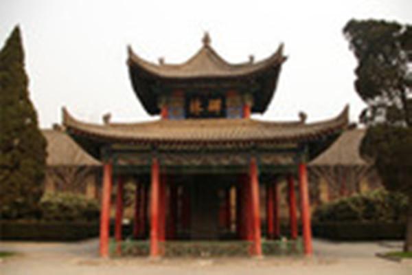 西安-碑林
