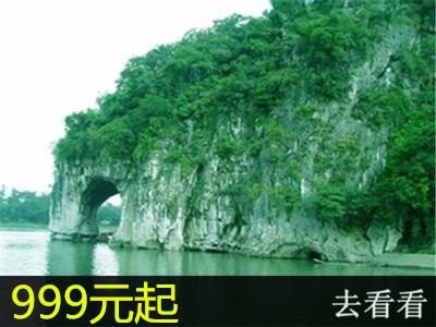 桂林旅游攻略_桂林旅游景点_西安到桂林旅游双飞四日游