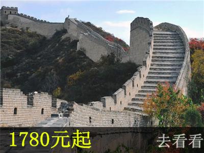 北京+天津单飞6日纯玩游