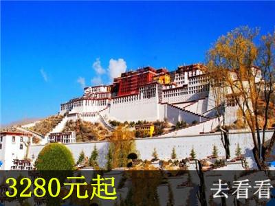 西藏旅游-完美西藏全景深度双卧11日游 2880元/人