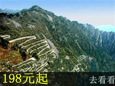 西安周边太白山漂流一日游