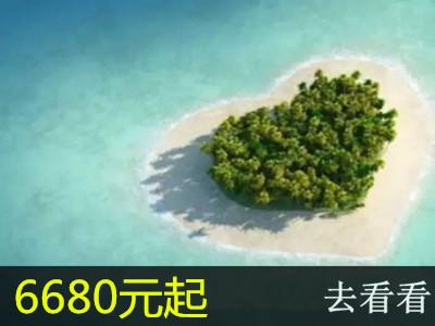 西安起止 情迷巴厘岛+新加坡7天6晚