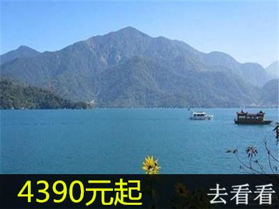 台湾旅游注意事项_西安直飞台湾环岛八日游 纯玩无自费