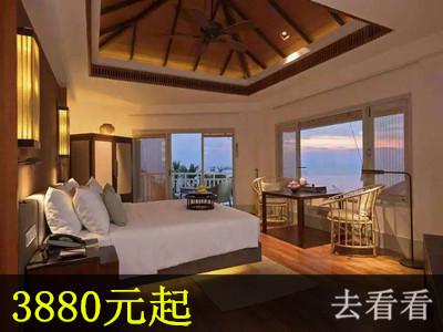 泰国曼谷 芭提雅 沙美岛直飞六日游