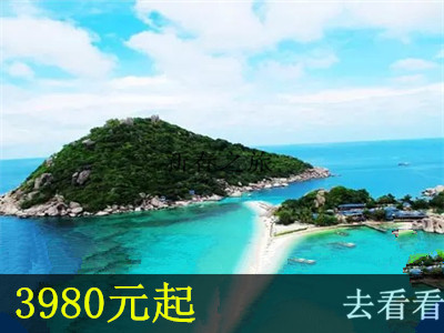 甲米普吉岛6日游<含大小PP岛 >
