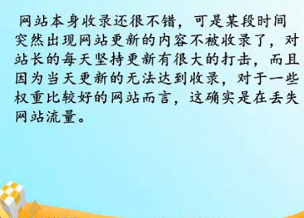 网站布局对seo的影响