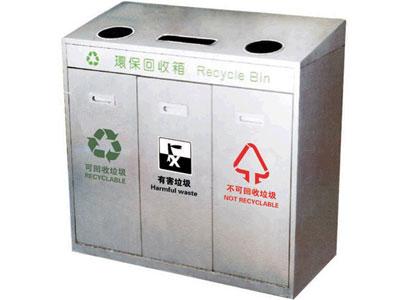 西安钢制分类垃圾桶