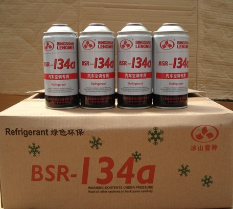 R134A制冷剂(R415代替)