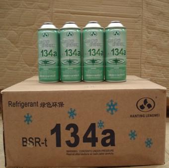 BSR-134a制冷剂(R406替代灌装)