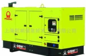 gsw发电机